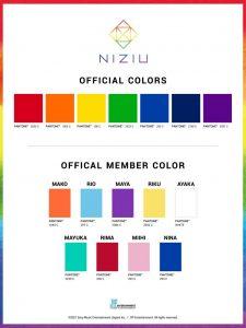 NiziU 公式カラー