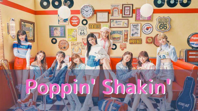 Poppin' Shakin' パート割