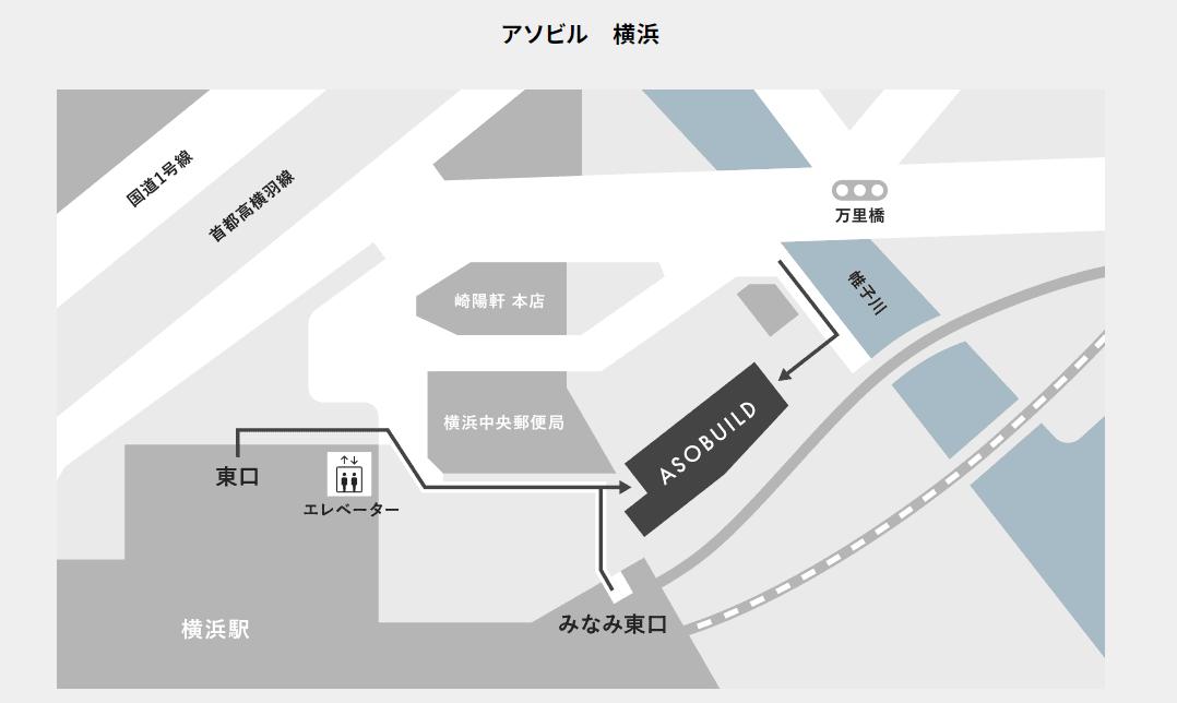 BTS日本オリジナル展示会 行き方