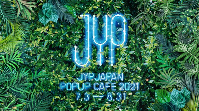 JYP カフェ メニュー